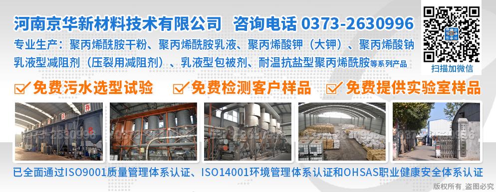京华净水材料产品图片