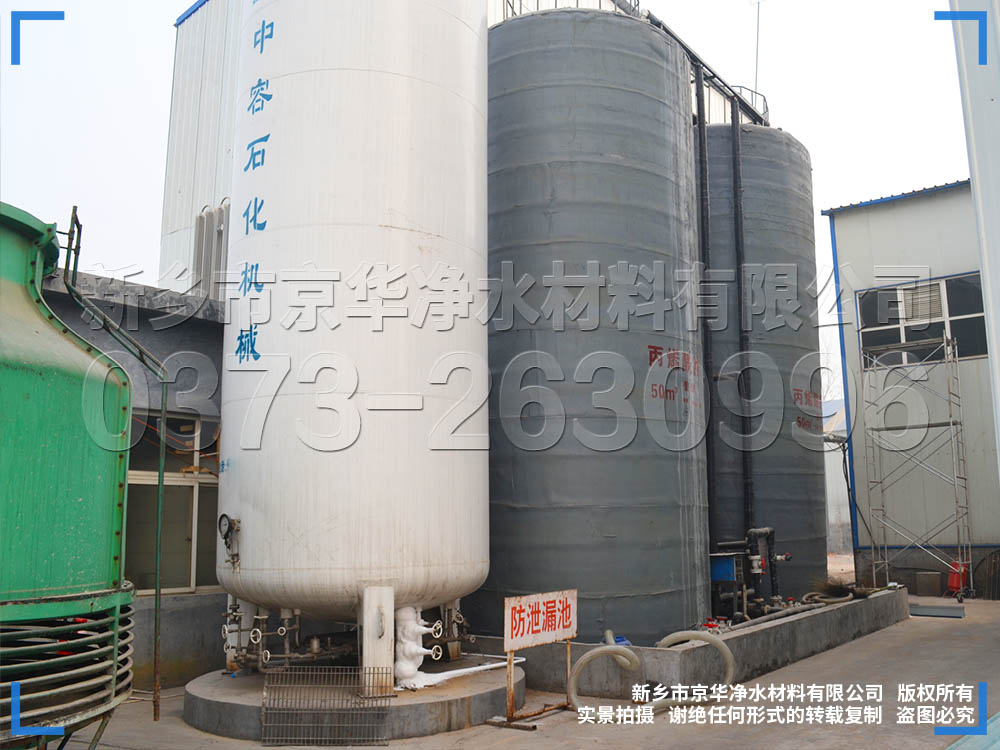液氮丙烯酰胺儲存罐
