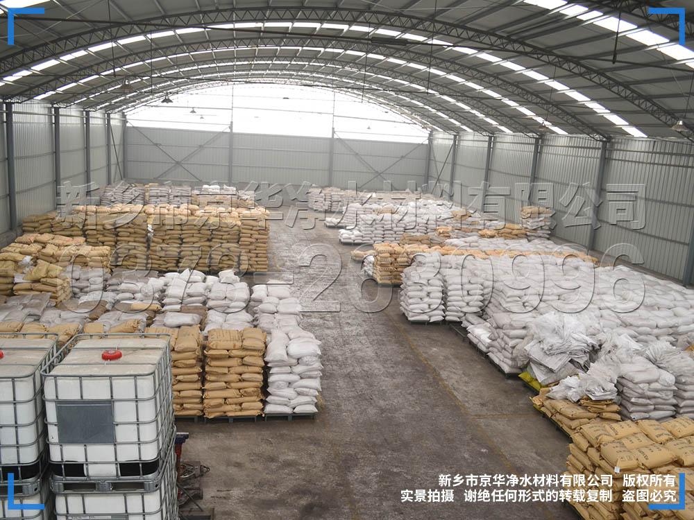 京華凈水材料倉庫內景