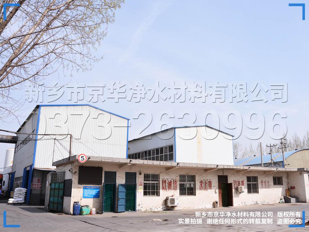 干粉型聚合物A線B線廠房外景