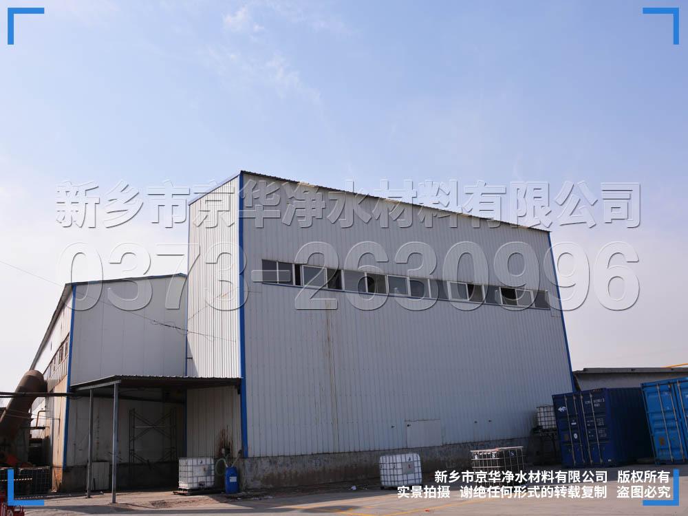 干粉型聚合物B線聚合車間廠房